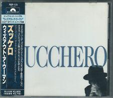 Zuccheros/t CD JAPAN 1ST PRESS with OBI 1991 POCP-1129 s5745