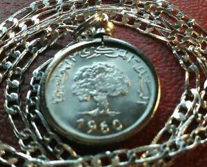 """1960 Tunisia Desert Oak tree & Olive branch coin pendant 28"""" Silver link chain."""
