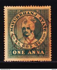 INDIAN PRINCELY STATE MAYURBHANJ 1AN GREEN REVENUE FISCAL RARE OLD STAMPS #C4