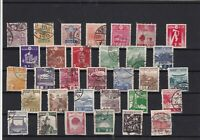 Japan used Stamps Ref 14211