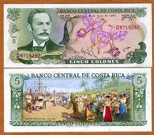 Costa Rica, 5 Colones, 8-5-1972, P-236b, UNC > Error