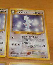 POKEMON POCKET JAPANESE CARD GAME HOLO Togetic LV.31 Neo Genesis No.176 RAR EX++