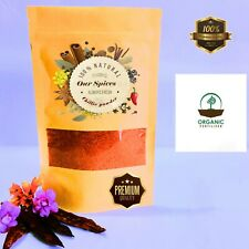 """""""Our Spices""""Homemade Ground Dried Chilli Powder-50g/100g/200g(Natural Freshness)"""