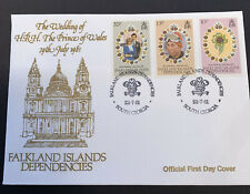 1981 Falkland Island Dependencies Royal Wedding HRH Prince Charles & Diana FDC