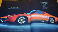LAMBORGHINI LIFE MIURA 50 BOOK from Japan Japanese #1064