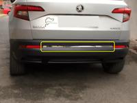2017Up Skoda Karoq Chrome Rear Bumper Streamer 1Pcs Stainless Steel