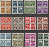 Stamp Germany Bohemia B&M Official Mi 13-24 Blocks 1943 WWII 3rd Reich Era MNH