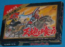 Tenchi wo Kurau - Famicom Nintendo NES - JAP