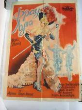 WWII 1942 ORIGINAL FRAU LUNA VINTAGE COLOR MOVIE POSTER