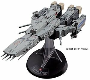 "1/4000 SDF-1 Macross fortress ship ""The Movie"""