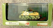 Hobby Master 1:72 HG4707 M7 Priest US Army 2nd Armored Div Hell on Wheels Sicily