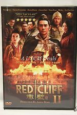 red cliff 2 ntsc import dvd English subtitle