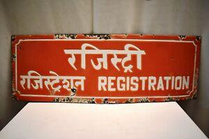 """Vintage Philately Post Office Registration Sign Board Porcelain Enamel Rare """"3"""