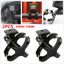 2PCS 50-76MM Off-road Car Front Bumper LED Light Bracket Bar Mounting Clamp Clip