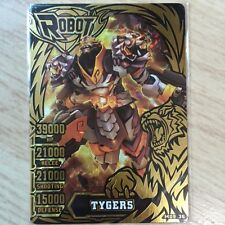 Hero Of Robots (HOR) New Generation Version 3 Legend Rare Card - Tygers
