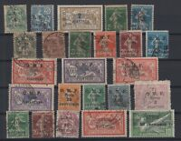 G139013/ FRENCH SYRIA – YEARS 1919 - 1924 USED SEMI MODERN LOT – CV 110 $