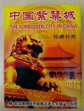 Cubierta estándar chino Poker Naipes ciudad prohibida