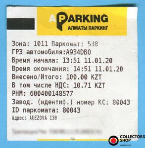 KAZAKHSTAN: Used paid Сity Parking ticket Almaty Parking Alma-Ata Almaty
