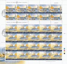 Europa CEPT 2004 vacanze-Cipro 1035-36 piccoli archi timbrato