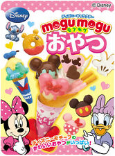 Re-Ment Disney Mogu Mogu Sweets - 12 Complete Set OPEN BOX and bags Miniatures