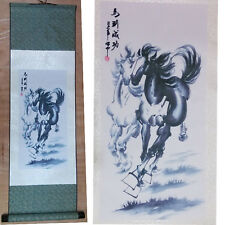 "Home decor Chinese silk scroll painting Ink double horse painting ""马到成功"""