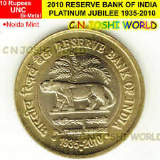 RESERVE BANK OF INDIA PLATINUM JUBILEE 1935-2010 Bi-Metal 10 Rupees Mumbai Mint