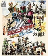THEATRICAL FEATURE KAMEN RIDER DECADE: ALL RIDERS VS DAI...-JAPAN Blu-ray M13