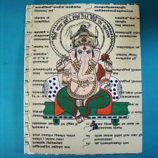 Notizbuch Kladde Heft Tagebuch Indien Papier 3 Ganesh