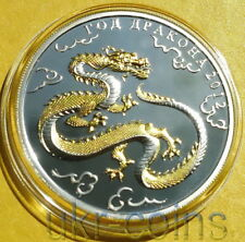 2012 Togo Lunar Year of the Dragon 1 Oz Silver Proof Coin Gold Gilded Chinese 龍