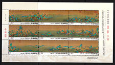 Rivers Mountains peinture Jiang Shan MNH MINI FEUILLE 9 timbres 2017-3 Chine