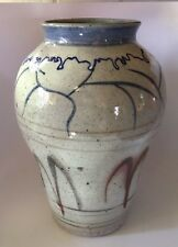 Vintage Pacific Northwest Studio Art Pottery Large Vase by Greg McElroy