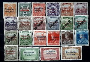 Hungary stamps French occupation 1919 ARAD **/*-- $230 (SIGNED BODOR)