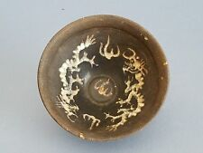 Song Dynasty Ji Zhou Yao Hawksbill glaze bowl  (吉州窯玳瑁釉龍紋碗)