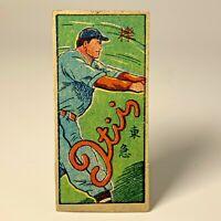 1940's Vintage Japanese Baseball Rare Menko Card  Tokyu  ' Ichii '