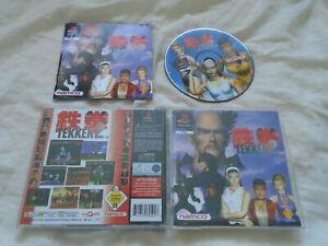 Tekken 2 PS1 (COMPLETE) arcade fighting black label Sony PlayStation