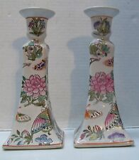 Porcelain Taper Candle Holders Pink Flowers and Butterflies Vintage Set (2)