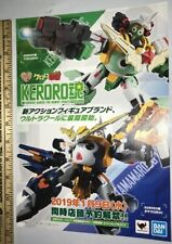 Keroro Gunso the Robot Spirits 2019  Flyer Bandai