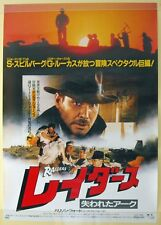 Raiders Of The Lost Ark Japanese B2 movie poster R83 Spielberg Harrison Ford Nm