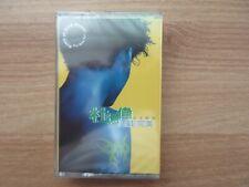 Alex To 杜德偉 -  不走完美  1997 Korea Cassette Tape SEALED NEW