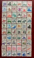 US Transportation Coils #1897-1908 2123-36 2225-31 2252-66 2451-68 Set of 60 MNH