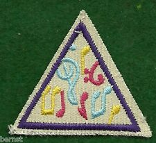 GIRL SCOUT - BROWNIE TRY-ITS IT - PURPLE - MUSIC - FREE SHIPPING