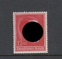 Deutsches Reich Michel-Nr. 664 ** postfrisch