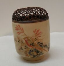 Jar Incense Herbs Footed Cup Copper Lattice Lid Symbols Chinese Signed Vintage