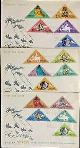 141. BHUTAN 1966 SET/15 STAMP THE YETI , SNOWMAN OF THE HIGH HIMALAYAS SET/3 FDC