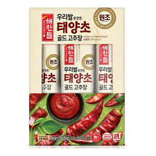 HAECHANDLE RICE SUN DRIED PEPPER GOLD RED PEPPER PASTE 60g*3(180g), korean food