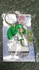 Glitter Force- Smile PreCure- Cure March- Chibi Character Key Chain- Banpresto