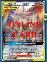 Arceus & Dialga & Palkia GX AFA Cosmic Eclipse Pokemon TCG ONLINE Card PTCGO