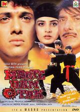 Marte Dam Tak (Hindi DVD) (1987) (English Subtitles) (Brand New Original DVD)