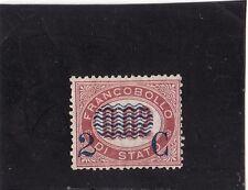 Briefmarken Italien,Zeitungsmarke/Dienstmarke, Mi. Nr. 29