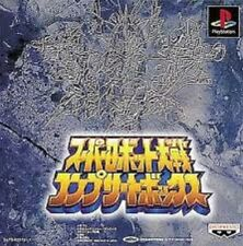 Super Robot Wars Complete Box PS1 Banpresto Sony Playstation 1 From Japan